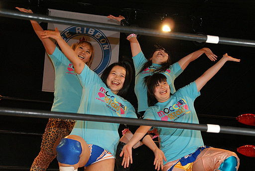 fciwomenswrestling.com article, wikimedia photo